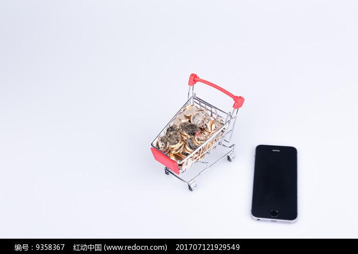 购物车里的金币和手机图片