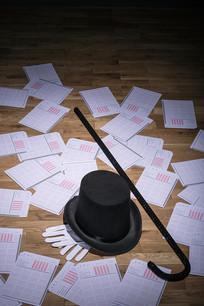 魔术帽手杖和答题卡