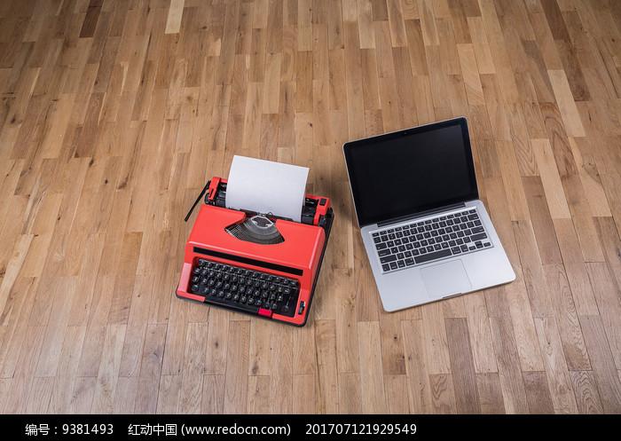 古老的打字机和现代电脑图片