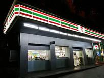 广州711便利店