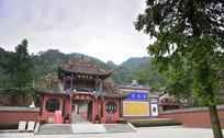 什邡大王庙