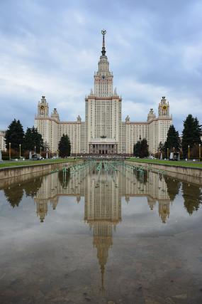 俄罗斯莫斯科大学