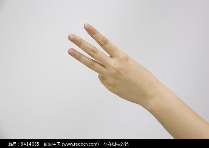 手势3图片