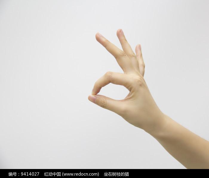 手势ok图片