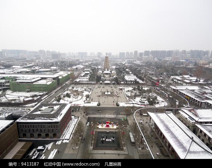 西安大雁塔雪景航拍图片