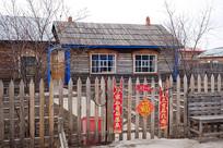 木栅栏老屋院落