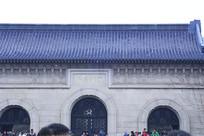 中山陵建筑物-天下为公