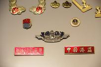 海事徽章展示