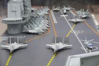 航母飞行甲板