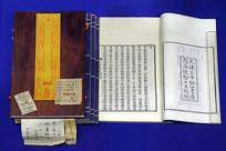 竹书纪年统笺