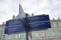 红墙指示路牌