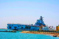 基辅号航空母舰与游艇