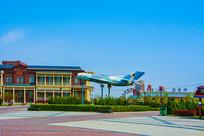 泰达航母公园广场与战斗机展览