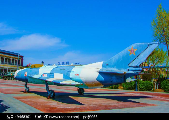 泰达航母公园广场展品战斗机图片
