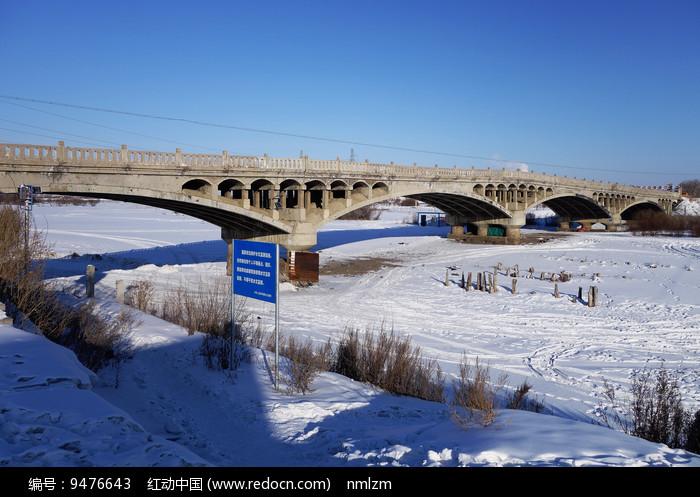 牙克石大桥图片