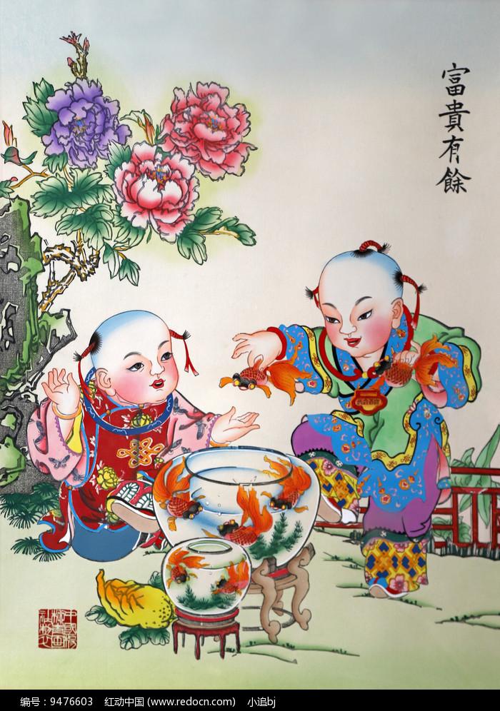 杨柳青年画富贵有余图片