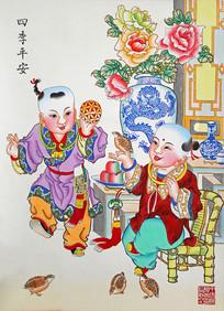 杨柳青年画四季平安