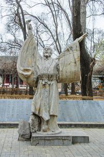 求仙入海处楚国屈原问天石雕像