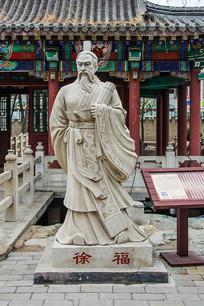 求仙入海处秦朝人物徐福石雕像