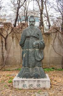 求仙入海处战国人物魏文侯雕像