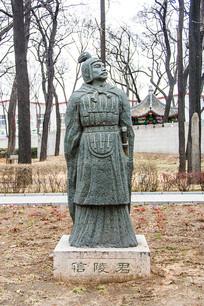 求仙入海处战国人物信陵君雕像