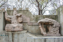 战国时赵国故事纸上谈兵雕塑