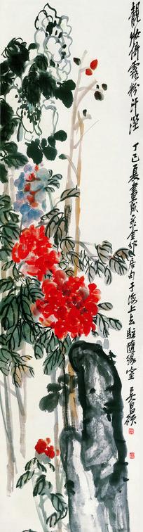 吴昌硕 花卉四条屏之三