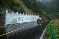壁画在乡村公路建设中的美化