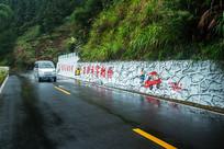 美化的乡村公路建设