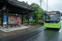 新能源车停靠呈坎公交站台
