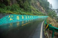 阴雨天的乡村公路