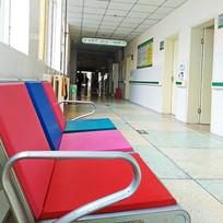 彩色的医院休息椅