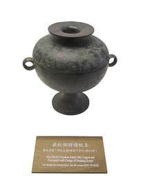 故宫文物精品嵌红铜狩猎纹豆
