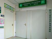 医院里的儿科监护室