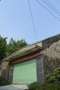 陈田花园展馆建筑