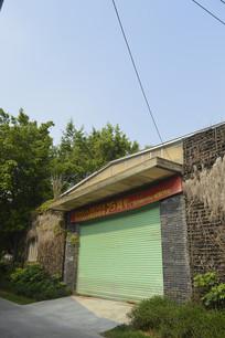 纪念党的展馆建筑