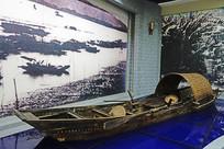 20世纪初在珠江上使用的渔船