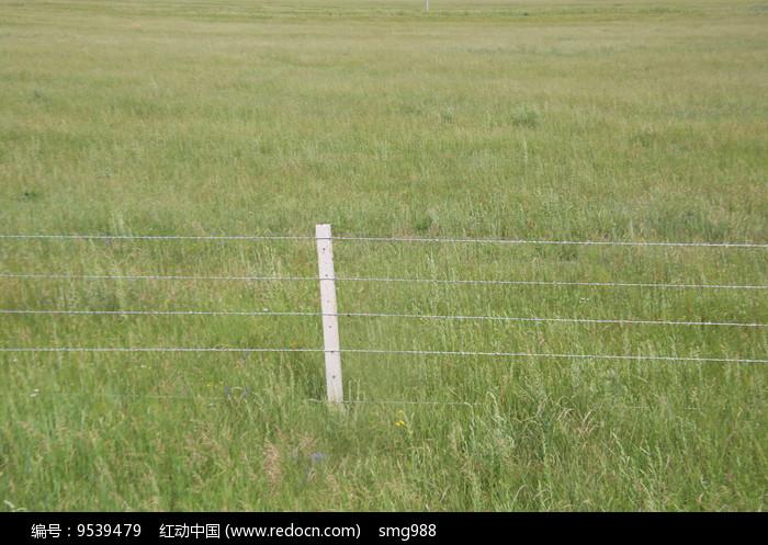 牧场铁丝栅栏图片