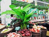 精美的超市水果展示