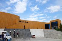 额尔古纳湿地博物馆