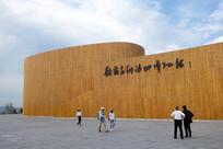 额尔古纳湿地博物馆木建筑