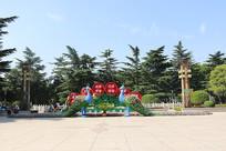 公园孔雀雕塑