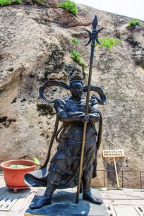龙泉寺(蛇)珊底罗大将雕塑