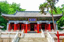 千山财神庙财神殿
