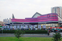 广州番禺区钴汇广场