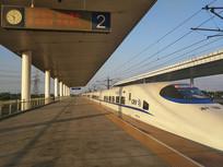 高铁二站台