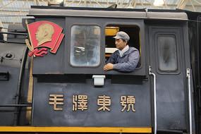 毛泽东号火车司机的蜡像