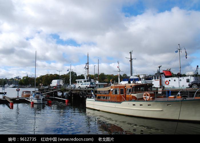 斯德哥尔摩游艇之家图片