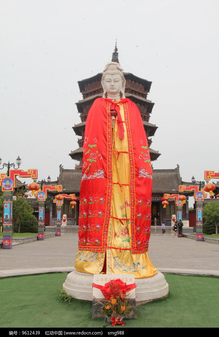 应县木塔前观音披红袍雕像图片