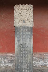 应县木塔石碑